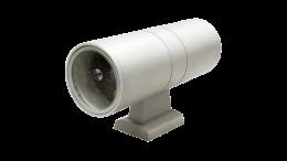 Прожектор светодиодный Диора 30 RGB двусторонний