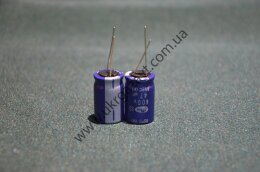 Электролитический конденсатор 400V47мкф