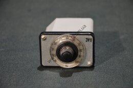 Устройство задающее ЗУ-11