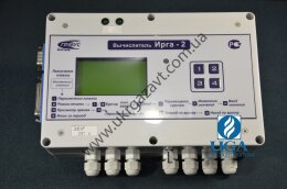 Вычислитель количества энергоносителей Ирга-2