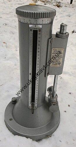 Микроманометр жидкостный компенсационный МКВ-250-0,02 МКВК-250