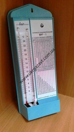 Гигрометры психрометрические ВИТ
