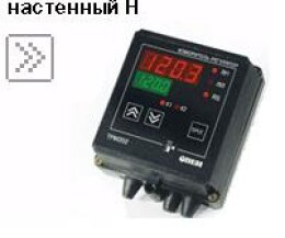 Измерители-регуляторы двухканальные ТРМ202
