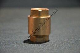 Обратный клапан с латунным штоком