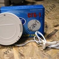 Сигнализатор газа бытовой СГБ-1