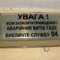 Устройство сигнальное УС-1 12В 24В 220В