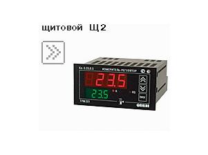 Измерители-регуляторы одноканальные ТРМ201