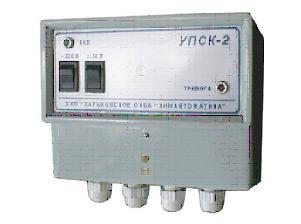 Устройство передачи сигналов клапану УПСК-2