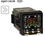 ПИД – регулятор ТРМ101