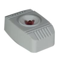 Внешнее устройство оптической сигнализации ВУОС