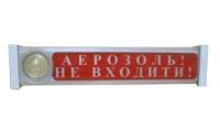 Оповещатель светозвуковой ОСЗ-2