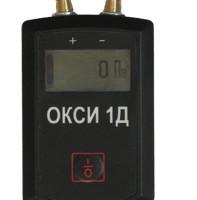 Цифровой манометр ОКСИ-1Д (тягонапоромер)