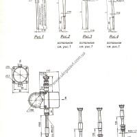 Термопреобразователь с токовым сигналом ТХАУ-0288 термопара