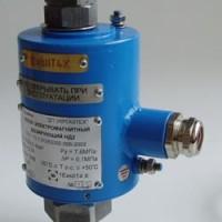 Насос электромагнитный дозирующий НД2