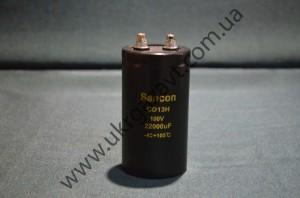 Электролитический конденсатор 100V2200pf