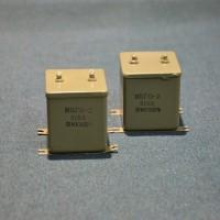 Конденсатор 315В 30мкф МГБО-2