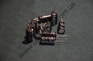 Электролитический конденсатор 50V2200пкф