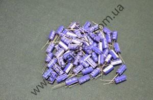Электролитический конденсатор 50V470пкф