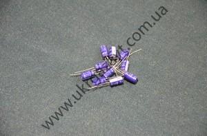 Электролитический конденсатор 63V47пкф