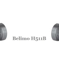 Регулирующий шаровой кран Belimo H511B