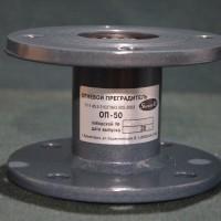 Огневой преградитель ОП-50