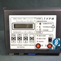 Универсальный температурный регулятор ТУРМ