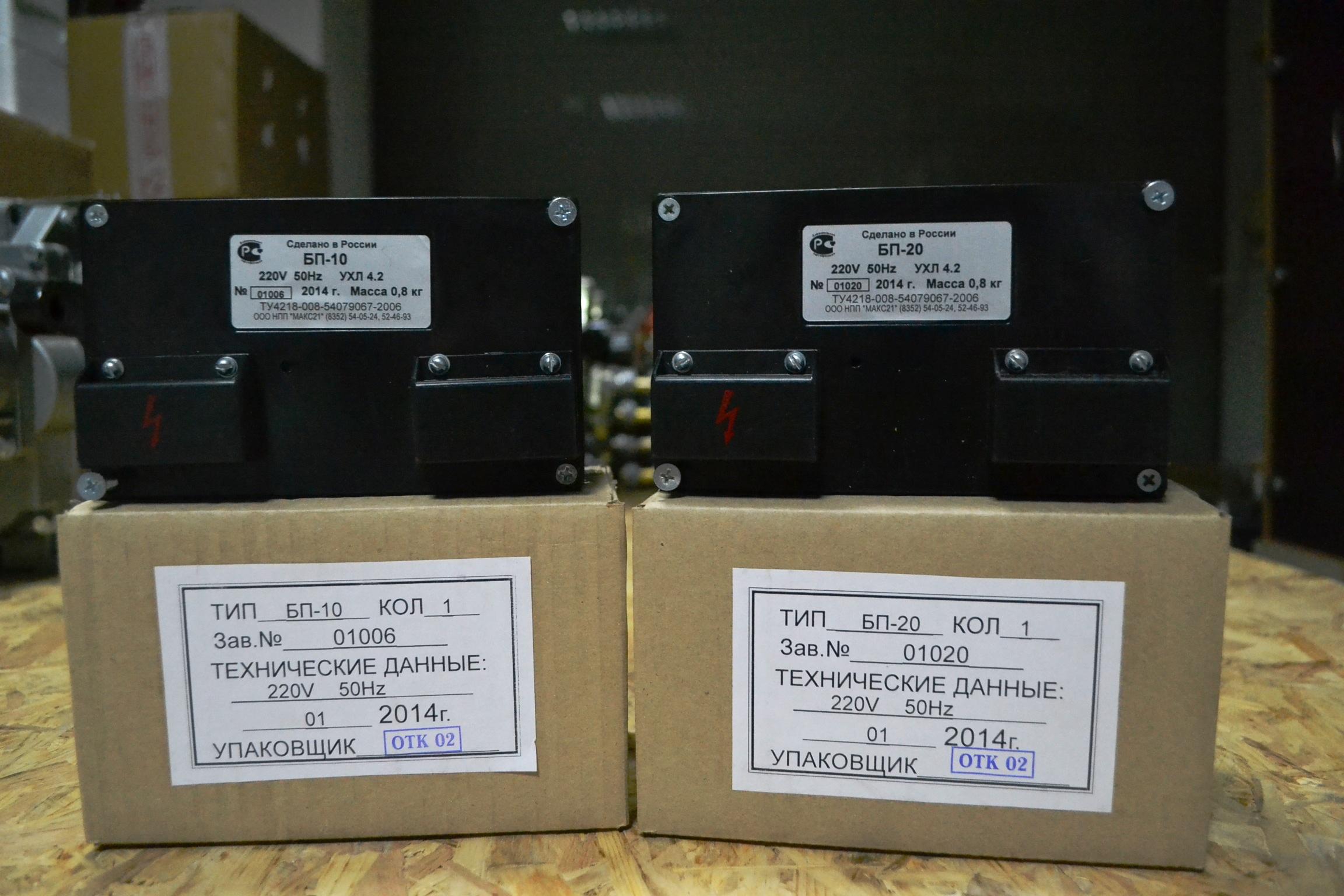 Электропривод ТУ 25-7551.0005-90 с БСПИ, БСПР, БСПТ